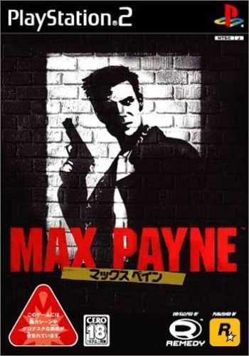 Juegos,max Payne Importación Japonesa..