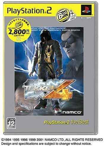 Juegos,tekken 4 (playstation2 El Mejor) Importación De J..