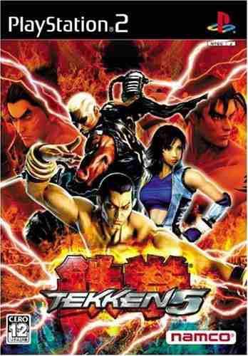 Juegos,tekken 5 Importación Japonesa