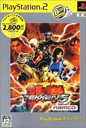 Juegos,tekken 5 (playstation2 El Mejor) Importación De J..