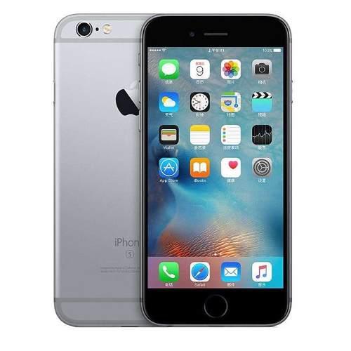 Celular Iphone 6s Plus 64gb Original Totalmente Nuevo