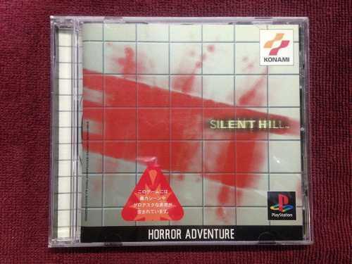 Silent Hill Ps1 Ver Japonesa