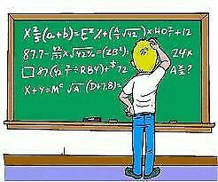 Clases de Regularización Matemáticas Primaria y