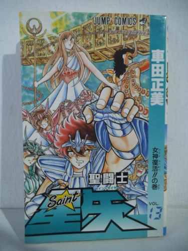 Caballeros Zodiaco Saint Seiya Vol 13 Jump Comics Japones