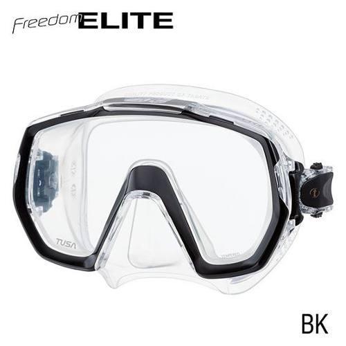 Visor Freedom Elite Tusa, Snorkeling Y Buceo Envío Gratis
