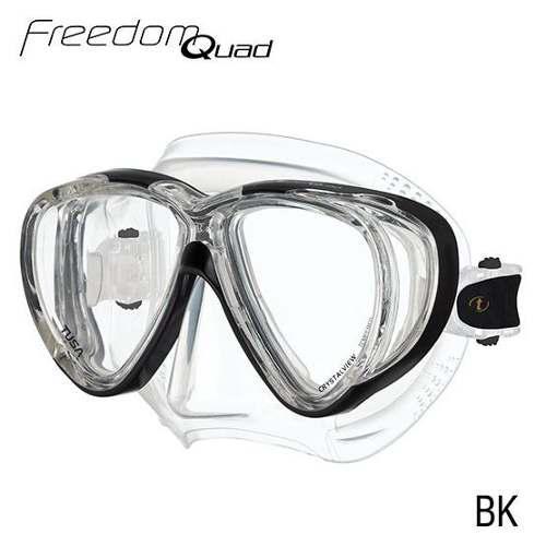 Visor Freedom Quad Tusa Para Buceo Y Snorkeling Envio Gratis