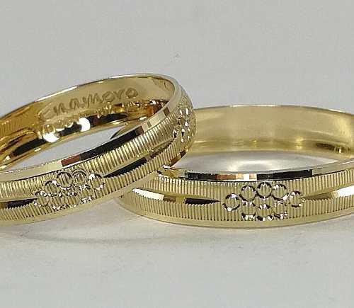 Par Argollas Matrimoniales Oro Macizo De 10k (envio Gratis)