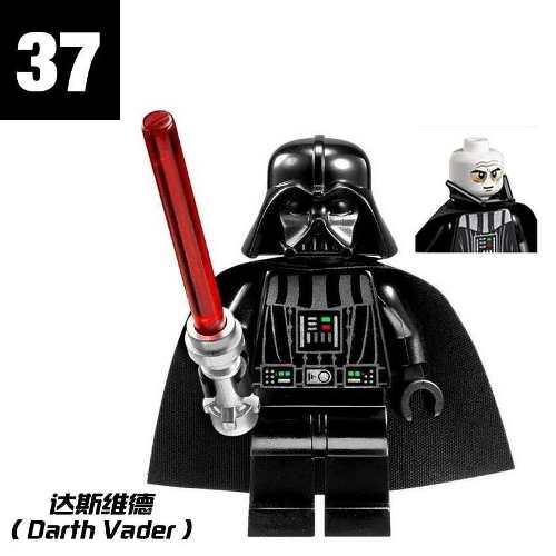 Mini Figura Darth Vader Star Wars Compatible Lego Para Armar