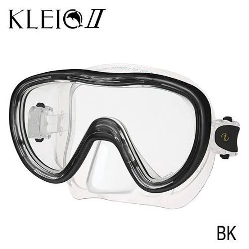 Visor Kleio || Tusa Para Snorkeling Y Buceo Envio Gratis !!