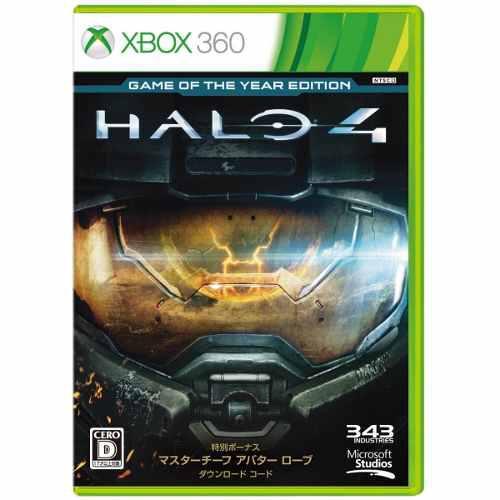 Juego Halo 4 Xbox 360 Usado Original