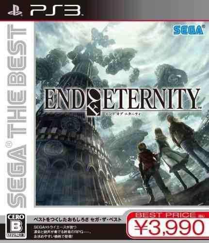 End Of Eternity (sega The Best) [japan Import]