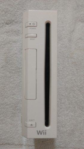 Nintendo Wii Para Piezas O Reparar Oferta..!!