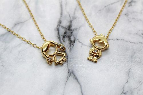 Collar Dije De Niño Io Niña Con Cadena Chapa De Oro De 22k