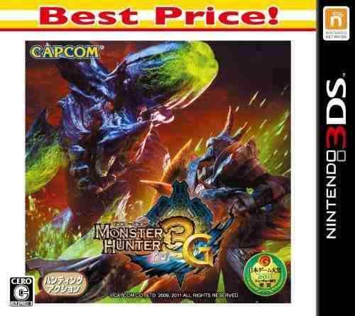 Nintendo 3ds Monster Hunter 3 (tri) Tri G Best Price!