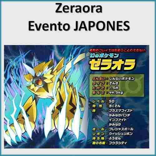 Zeraora Evento Japones Original Pokemon La Historia De Todo