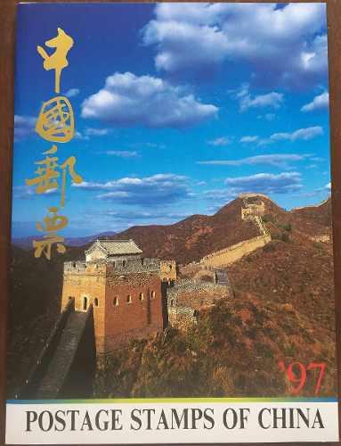 China 1997 Set Timbres Del Año En Carpeta Oficial Mint
