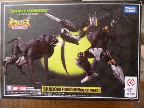 Cheetor Transformers Mp 34s Beast Wars Black Panther