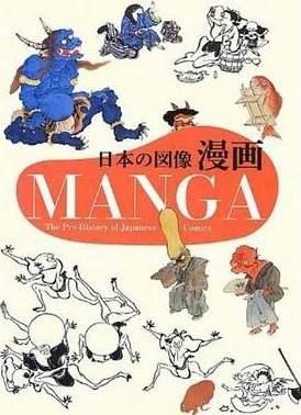 Libro - Manga: The Pre-history Of Japanese Comics