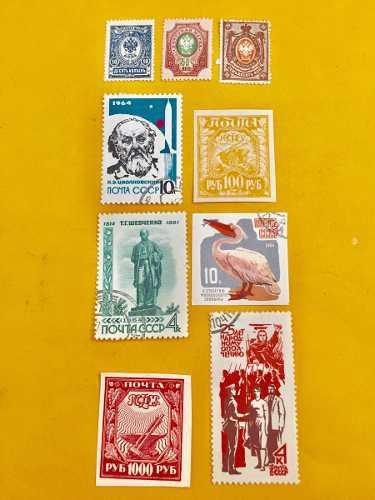 9 Timbres Antiguos Rusia Principios 1900s Y 60s Flet Gratis