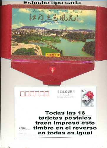 Ch1- 16 Tarjetas De China Con Timbre Impreso Y Estuche-hm4