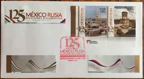 Mexico 2015 Rusia Conjunta Sobre Fdc 1er Dia Oficial Serie