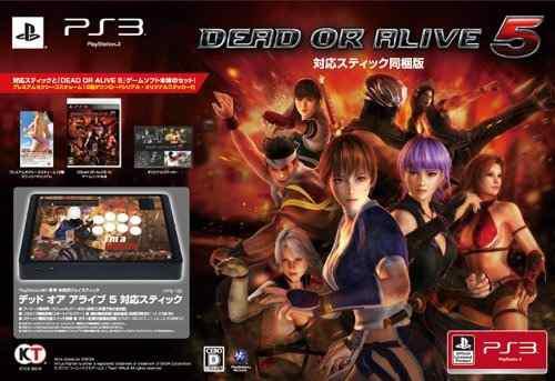 Juegosdead Or Alive 5 Paquete Set Edición Limitada Japón..