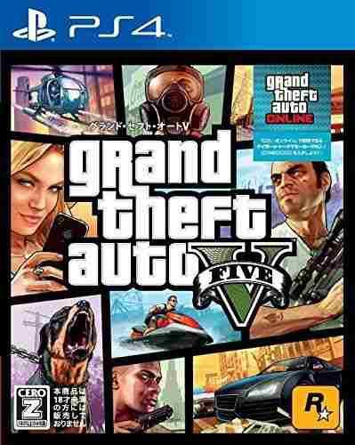 Juegosps4 Grand Theft Auto V Clasificación Cero Z (japón..