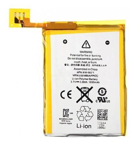 Batería Pila Li Ion 1030mah iPod Touch 5 Gen A1421 A1509