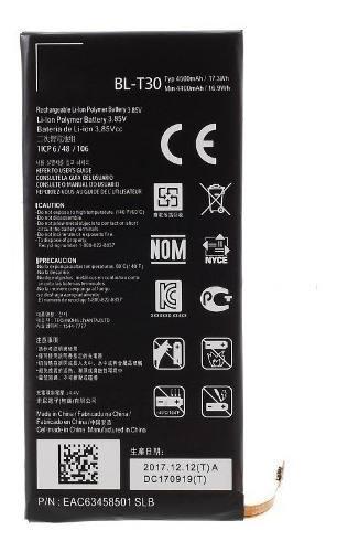 Bateria Pila Interna Lg X Power 2 Bl-t30 Bl T30 Blt30 Nueva