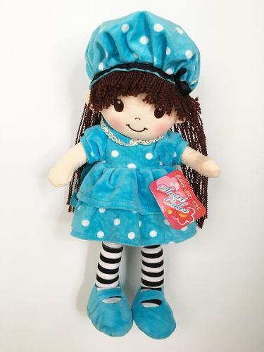Muñeca De Trapo Y Tela Tammy Color Azul