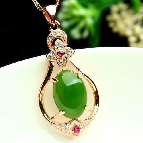 Collar Plata 925 Dije Piedra Jade Verde Cadena Regalo Mujer