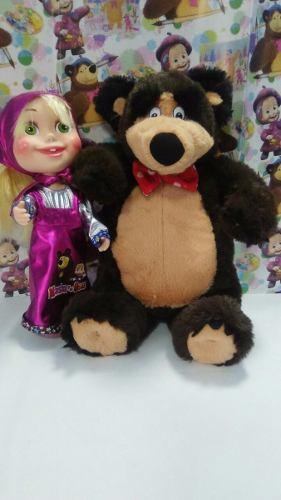 Muñeca Masha Y El Oso 30cm Envío Gratis!!!