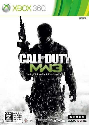 Juegos,call Of Duty Modern Warfare 3 (versión Doblada) I..