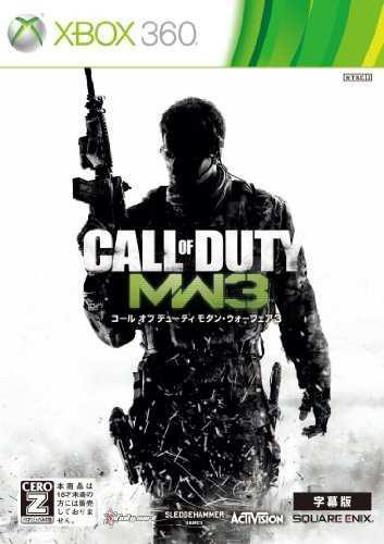 Juegos,call Of Duty Modern Warfare 3 (versión Subtitulad..