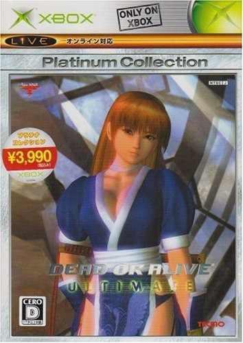 Juegos,dead Or Alive Ultimate (colección Platino) Import..