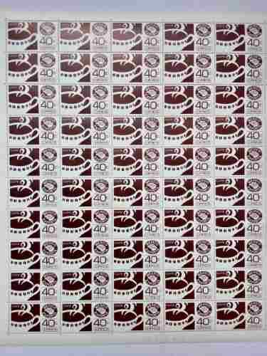 Hoja 50 Timbres Nuevos Café Terrestre Mexico Exporta 40