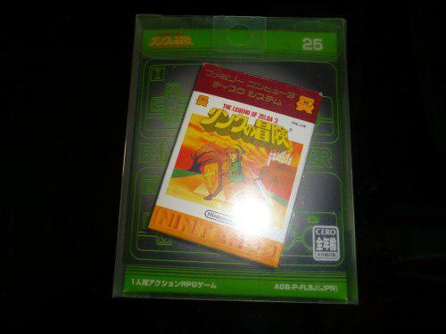The Legend Of Zelda 2 Game Boy Advance Nintendo