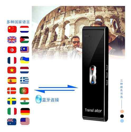 Traductor Voz Inteligente T8s Port Til Dos Camino Tiempo