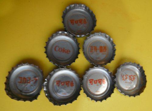 Antiguas Fichas Mundo - Coca Cola
