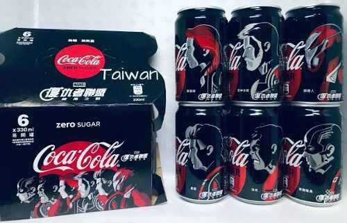 Set 6 Latas Coca Cola Taiwan Marvel Avengers