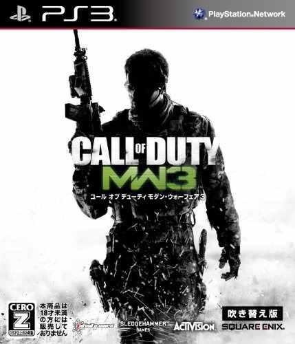 Juegos,call Of Duty Modern Warfare 3 (edición Doblada) M..