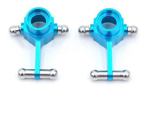 Wltoys 1:28 Rc Car Wheel Metal Swing Arm:copa De Dirección