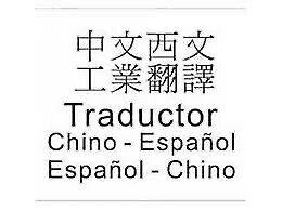 Intérprete traductor español chino en china Shanghai