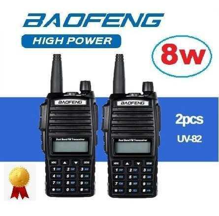 8w Dos Radios Baofeng Uv-82 Hp Vhf/uhf Máxima Potencia M S