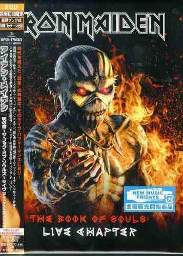 Iron Maiden The Book Of Souls: Live Chapter Limited Edition