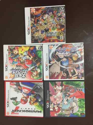 Juegos De 3ds Japoneses