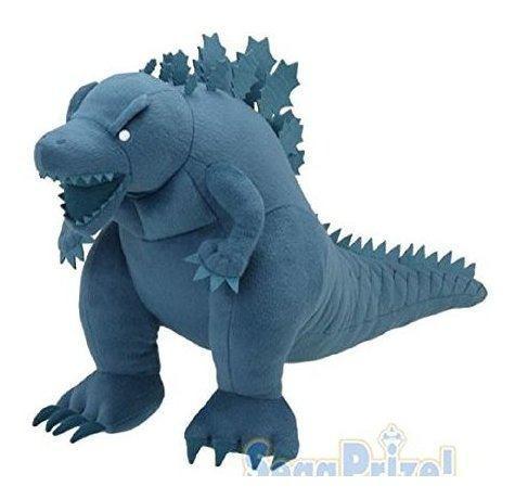 Godzilla 2017 Monstruo Planeta Mej Grande De Peluche De Felp
