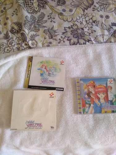 Tokimeki Edición Especial Sega Saturn
