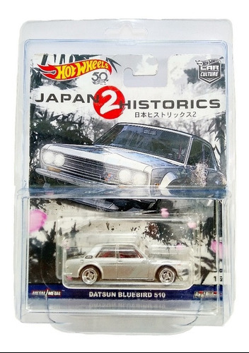 Hot Wheels Protector Blister Retro Car Culture Premium 10pzs