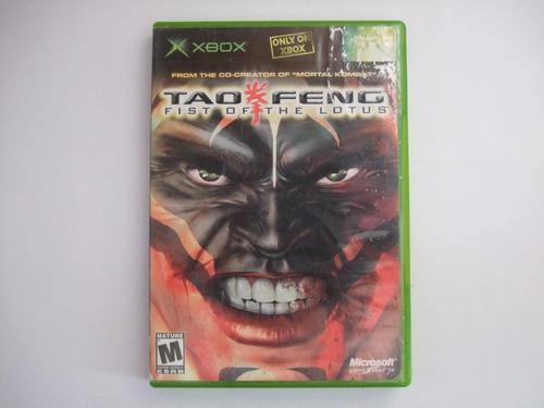Tao Feng Fist Of The Lotus Xbox Clasico